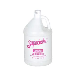 地毯高泡清洁剂